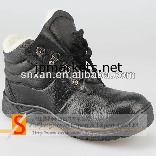バッファロー革の安全靴(SX-LXHF-2209)問屋・仕入れ・卸・卸売り