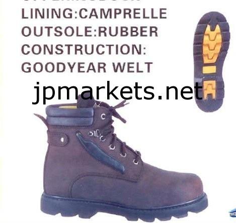 安全靴AS / 2210.3 EN20345問屋・仕入れ・卸・卸売り