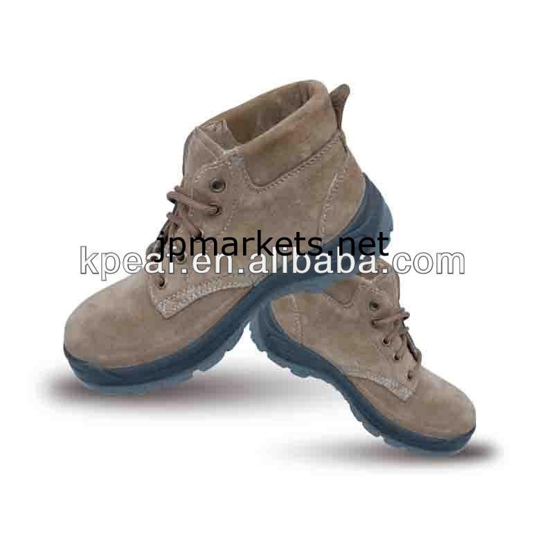 KP3202-熱い販売の古典的なスエード革の安全靴問屋・仕入れ・卸・卸売り