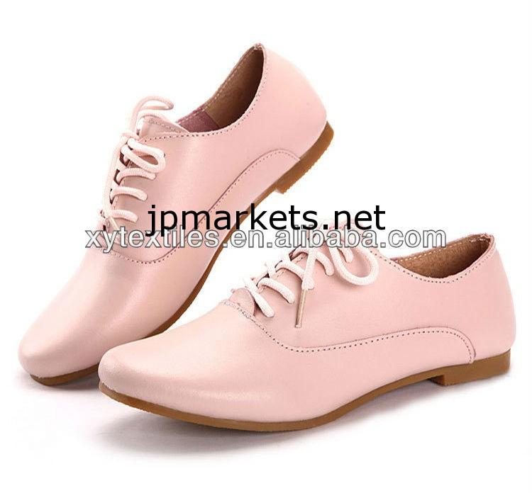 2013ファッションのレースの靴の本革フラットシューズレディースオックスフォードシューズ女性のパンプス問屋・仕入れ・卸・卸売り