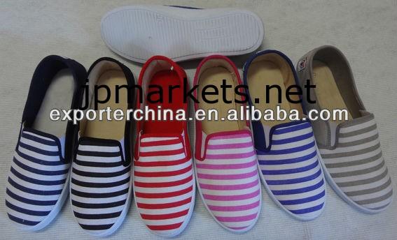 2013新デザイン!カラフルなキャンバスアッパーカジュアル/注入の靴問屋・仕入れ・卸・卸売り