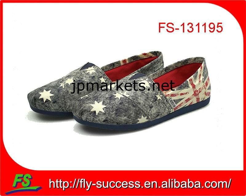 中国フラットキャンバスシューズの男性、フラット布靴の中に作られ2014問屋・仕入れ・卸・卸売り