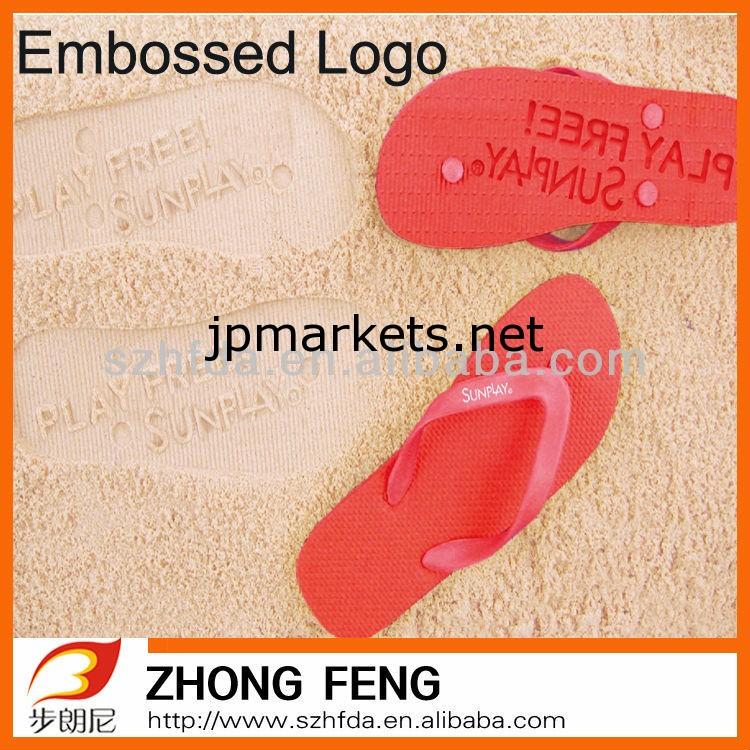 エンボス加工ロゴ中国卸売夏のEVAヌードビーチスリッパ問屋・仕入れ・卸・卸売り