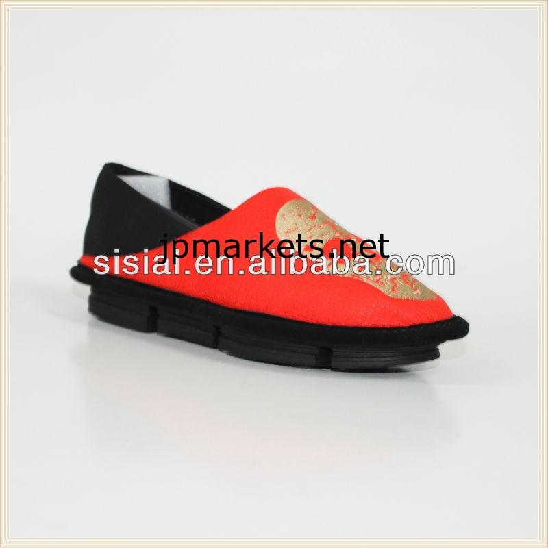 ジョイアスレッドカラーの靴女性のドレスシューズ問屋・仕入れ・卸・卸売り