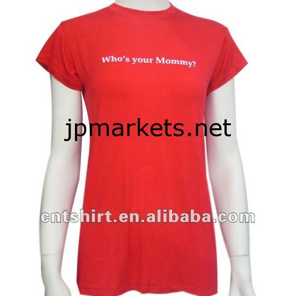 卸売ファッション印刷のロゴの妊婦服問屋・仕入れ・卸・卸売り