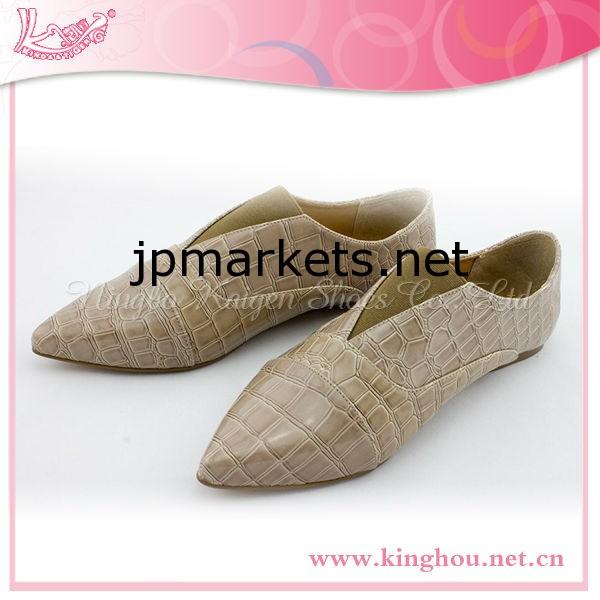 2013ワニのパターンのPU先のとがったつま先の男性が靴に服を着せる問屋・仕入れ・卸・卸売り