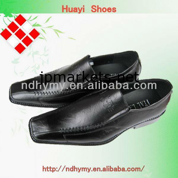 エグゼクティブ·革靴の男性問屋・仕入れ・卸・卸売り
