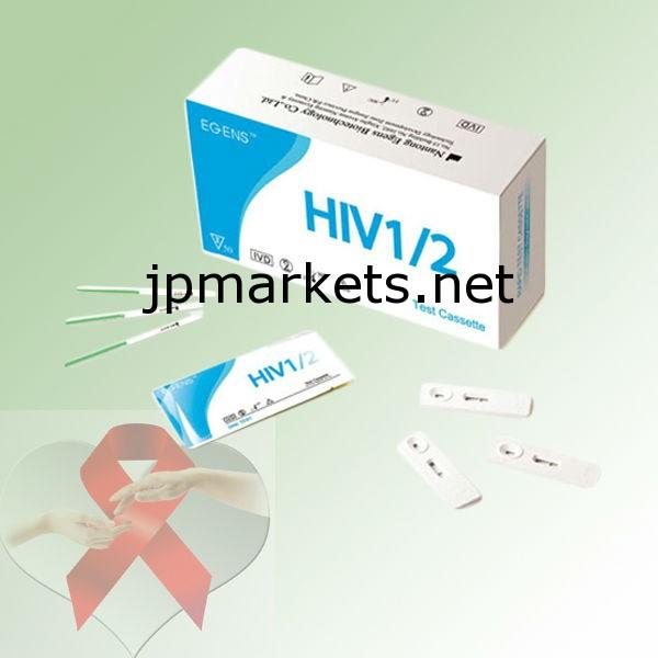 医療診断テストキットワンステップHIV迅速検査キット医療機器ワンタッチウルトラテストキット問屋・仕入れ・卸・卸売り