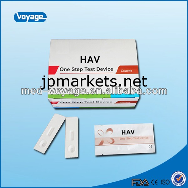 2013熱い販売南通航海HAV医療診断検査キット問屋・仕入れ・卸・卸売り