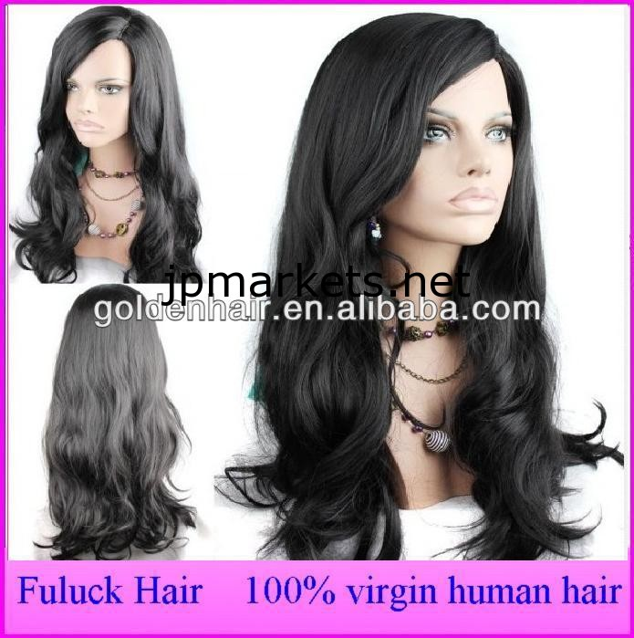 5Aグレード品質在庫表100パーセントバージンブラジルの毛の完全なレースのかつら問屋・仕入れ・卸・卸売り