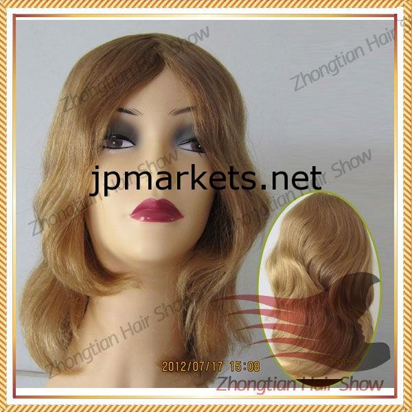 絶妙な品質PURE欧州髪コーシャユダヤ人ウィッグ問屋・仕入れ・卸・卸売り