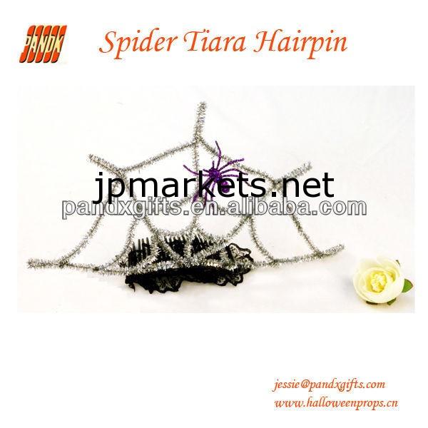 マスカレードパーティーの小道具のために輝いクモの巣ティアラヘアピン問屋・仕入れ・卸・卸売り
