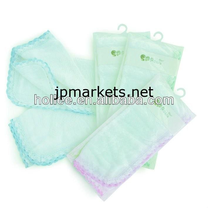 注ぎ口の赤ちゃんショール問屋・仕入れ・卸・卸売り