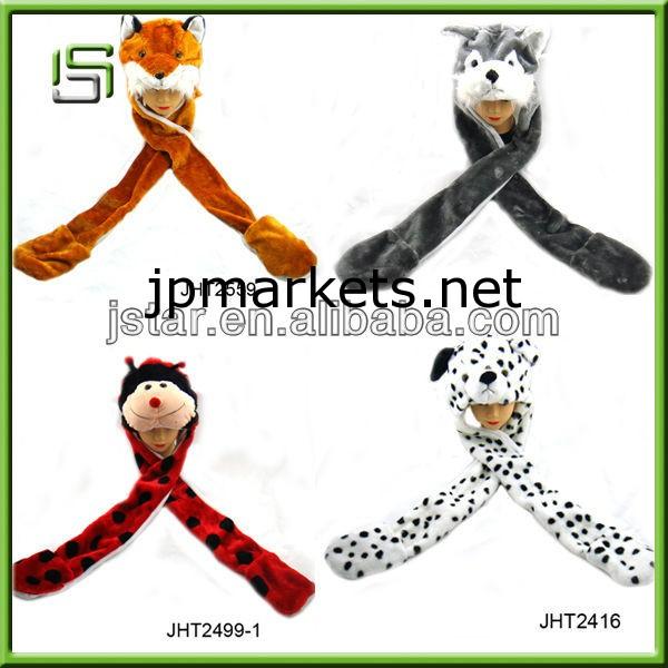 2014最新デザインのファッションの動物の帽子問屋・仕入れ・卸・卸売り