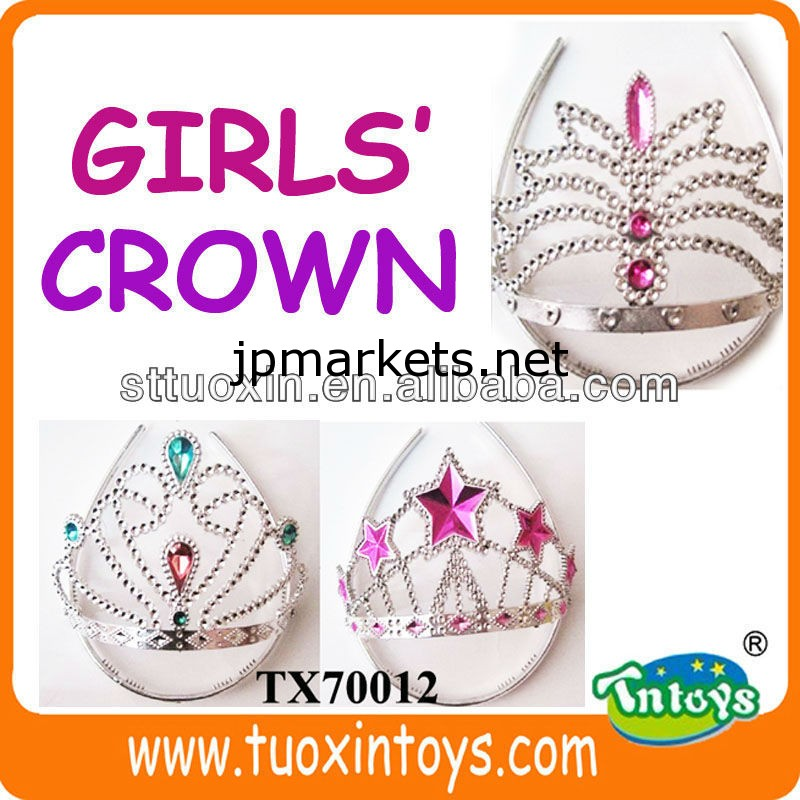 女の子/子供のためのTX70012高級プリンセスクラウン問屋・仕入れ・卸・卸売り