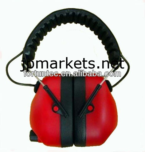 FMラジオと、CE、ANSI電子イヤーマフ問屋・仕入れ・卸・卸売り