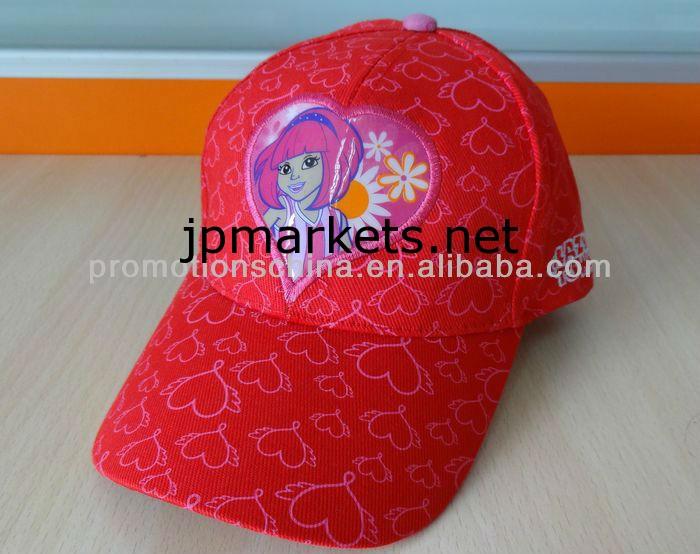 女の子のための赤い漫画のカスタムの子供の野球帽問屋・仕入れ・卸・卸売り