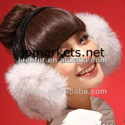 2014卸売ファッションリアルフォックスファー耳あて/冬イヤーマフ---熱い販売問屋・仕入れ・卸・卸売り