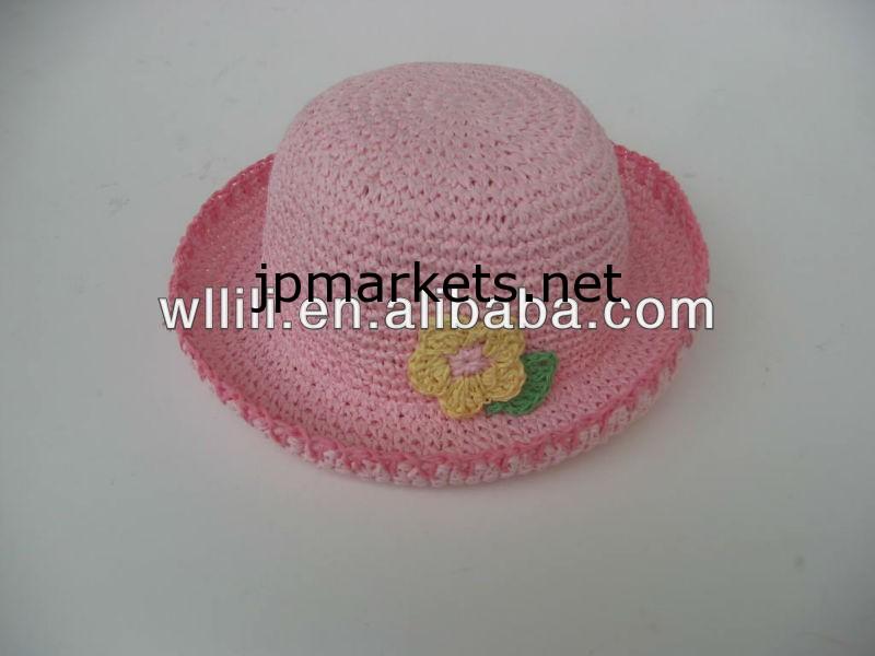 ピンクの子供の帽子問屋・仕入れ・卸・卸売り
