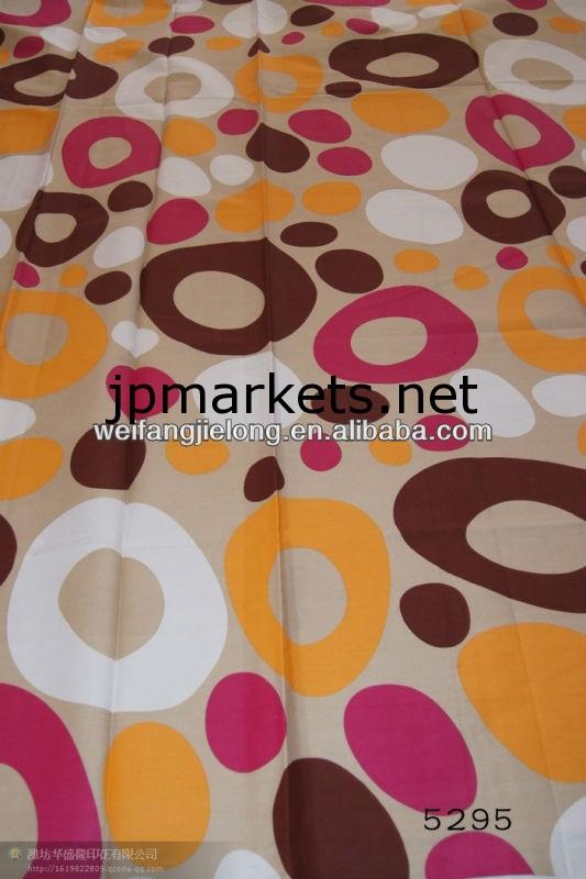 ベッドシーツに使用する無地の印刷された綿の生地110 * 90 High幅問屋・仕入れ・卸・卸売り