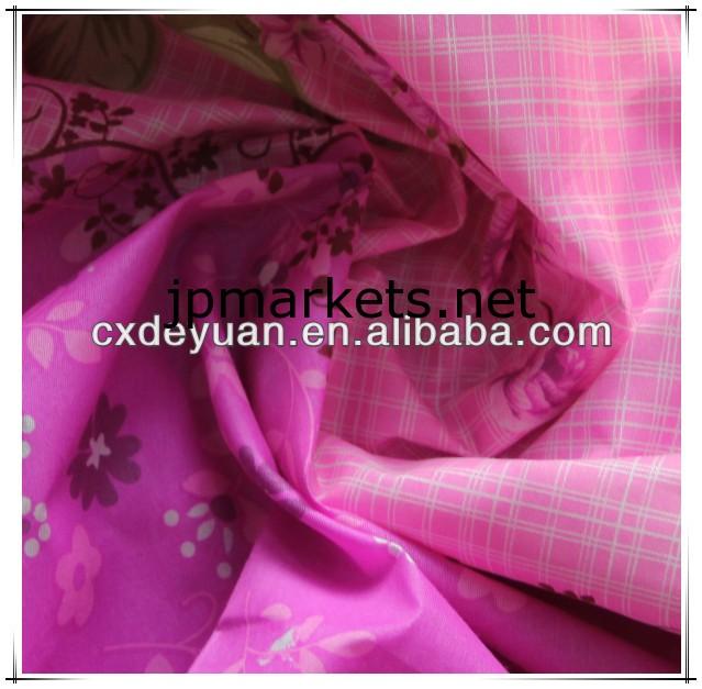 ポリエステル100%製の絹織物問屋・仕入れ・卸・卸売り
