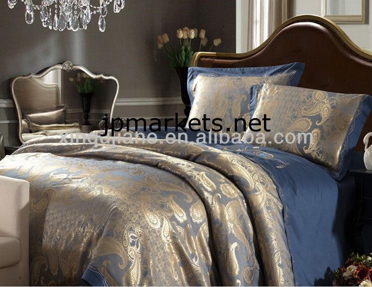2013新ノーブル&豪華な寝具セット問屋・仕入れ・卸・卸売り