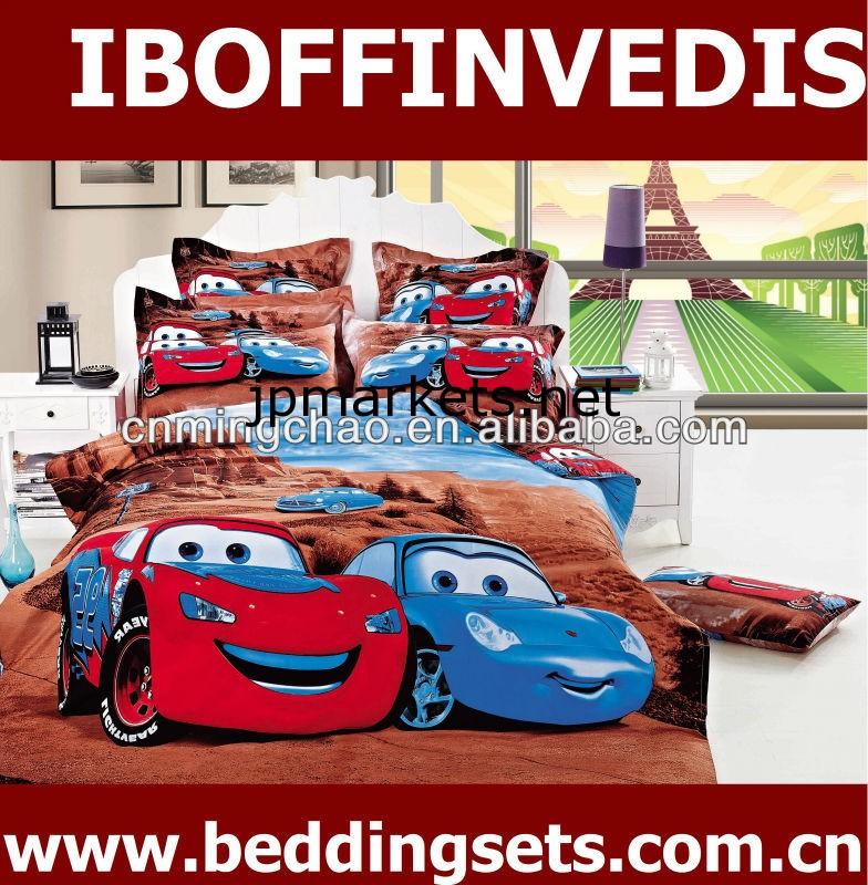 4枚の車の漫画のパターンのキングサイズの3D寝具セット問屋・仕入れ・卸・卸売り