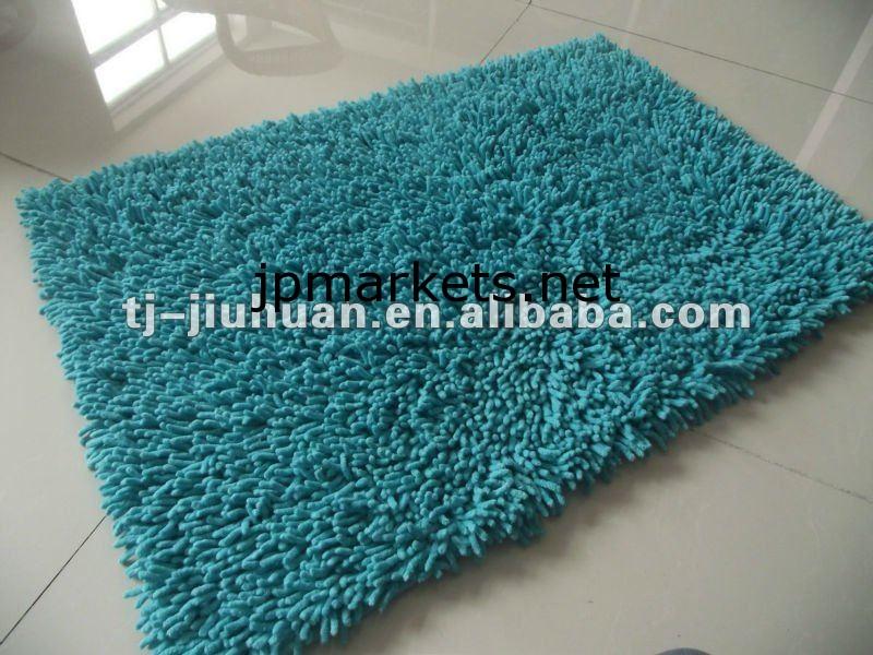 綿シェニールカーペット、120x170cm、多くのサイズが用意されてい問屋・仕入れ・卸・卸売り