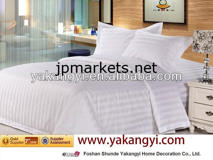 ホテルや病院の白いベッドシーツ問屋・仕入れ・卸・卸売り