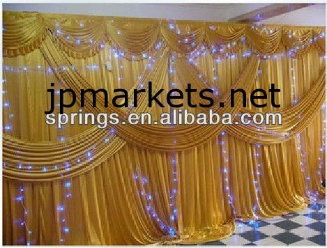 結婚式の装飾の背景ドレープカーテン問屋・仕入れ・卸・卸売り