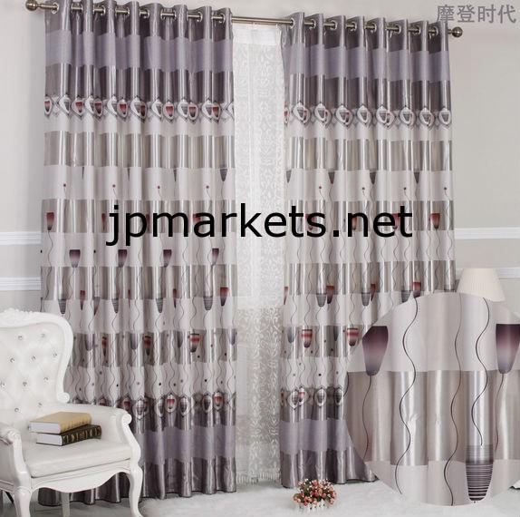 カラフルなカーテンは、ホテル、ベッドルーム、オフィスに適用することができます問屋・仕入れ・卸・卸売り