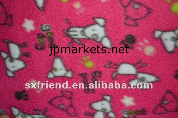 抗ピリングとフリースの毛布を印刷100パーセントマウスパターン問屋・仕入れ・卸・卸売り