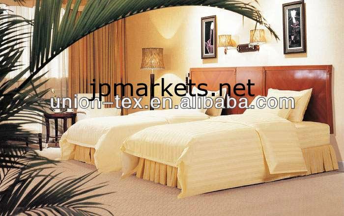 綿のベッドシート/ホテルベッドシート問屋・仕入れ・卸・卸売り