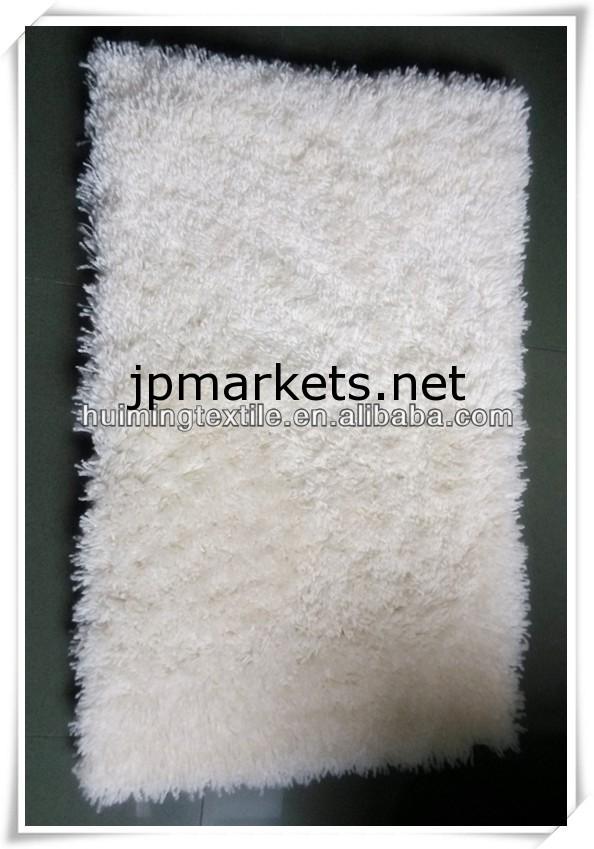 バッキングSBR白いナイロン100%シャギー滑り止めのホームカーペット問屋・仕入れ・卸・卸売り