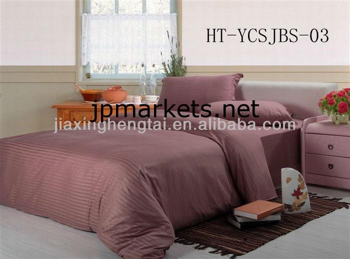 ホームテキスタイル、寝具セット、ホテル、綿100%サテンストライプベッドシーツSetHT-YCSJBS-03問屋・仕入れ・卸・卸売り