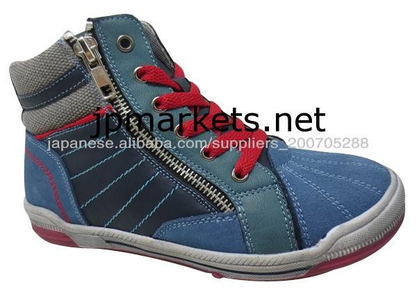 新しいデザインのキッズシューズ/子供靴/キッズスポーツシューズ問屋・仕入れ・卸・卸売り