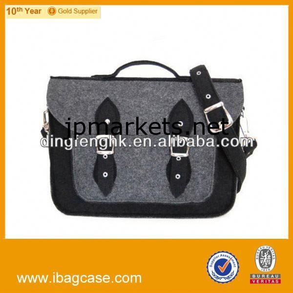 ブリーフケースのスリングバッグノートパソコン用のバッグを感じた問屋・仕入れ・卸・卸売り