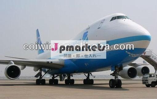 空気フォワーダ中国でfreigt-- ニッキ-- 中国からマニラへ問屋・仕入れ・卸・卸売り