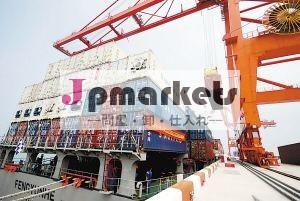コンテナ輸送から中国からオーストラリアへのヒューストンへ深セン、 米国問屋・仕入れ・卸・卸売り