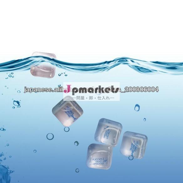 2013スクエアプラスチック氷粒子問屋・仕入れ・卸・卸売り