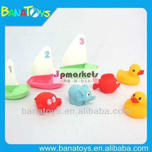 ベビーシャワーのギフト907160084シャワーセット赤ちゃんおもちゃ問屋・仕入れ・卸・卸売り