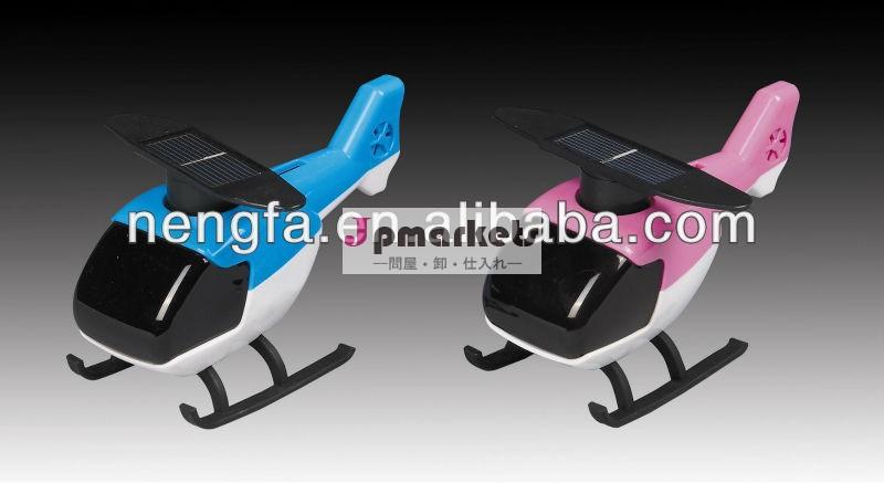新しいファッションデザインプロモーションギフトプラスチック製の太陽おもちゃヘリコプター問屋・仕入れ・卸・卸売り