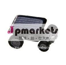 2012最も最近の教育太陽車の新型車問屋・仕入れ・卸・卸売り