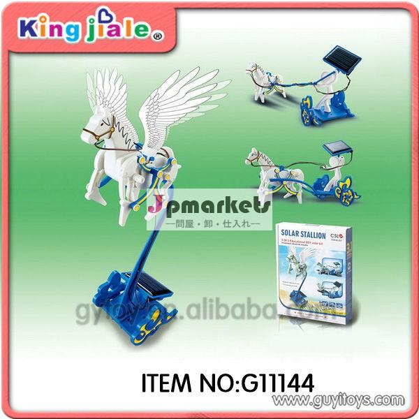 太陽フライング馬のおもちゃ問屋・仕入れ・卸・卸売り