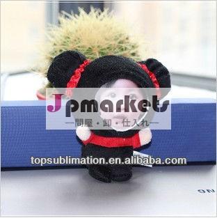 diyソフト12cm3dplushed写真の顔の人形から最大factiry最低価格が付いている問屋・仕入れ・卸・卸売り