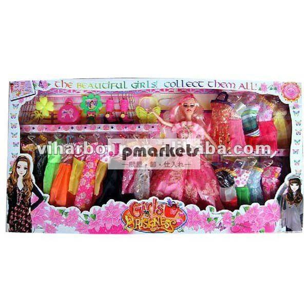 最新のスタイルのキッズ11.5''の女の子の人形問屋・仕入れ・卸・卸売り