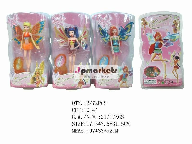 2012の最も熱いwinxの人形のロシア語版KAT82483問屋・仕入れ・卸・卸売り