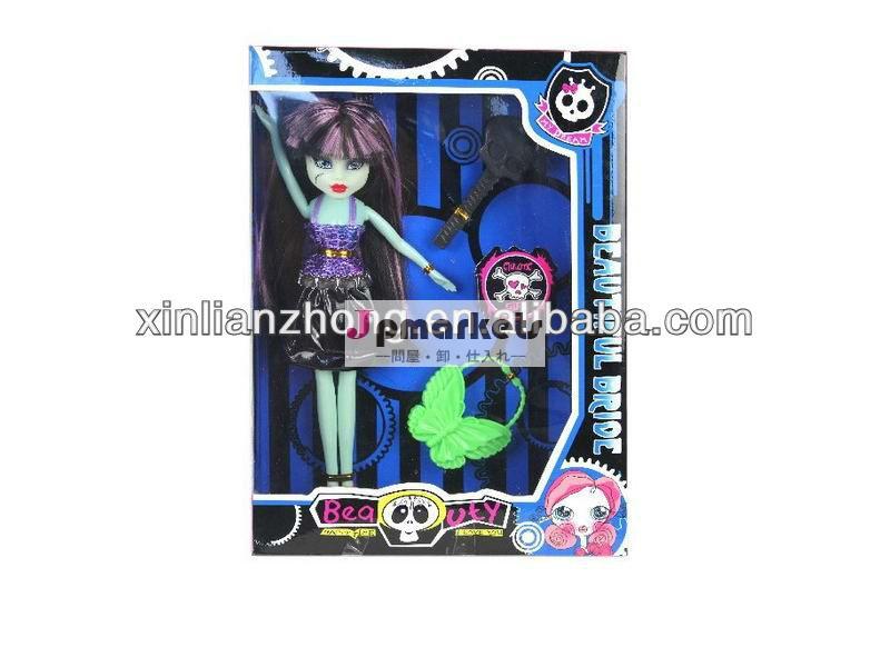 オリジナルモンスターの人形2混合高カラーボックス問屋・仕入れ・卸・卸売り