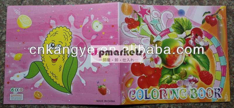 子供たちの2013エコ- フレンドリーな良質の漫画の塗り絵の印刷問屋・仕入れ・卸・卸売り