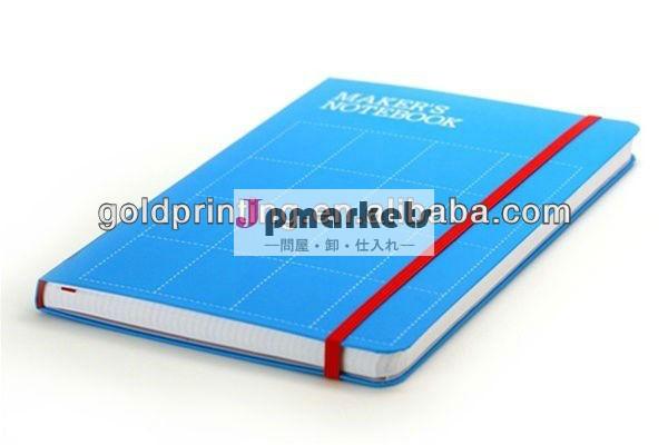 ハードカバーはノートの印刷を決め付けた問屋・仕入れ・卸・卸売り